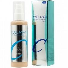 """Увлажняющий тональный крем Collagen """"Moisture Foundation SPF 15"""""""