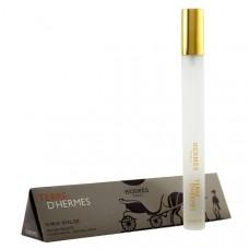 Hermes Terre D'Hermes (15 ml)