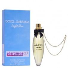"Духи с феромонами Dolce&Gabbana ""Light Blue"", 30ml"