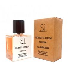"""Тестер Giorgio Armani """"Si"""", 50ml"""