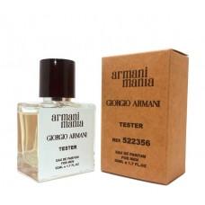"""Тестер Giorgio Armani """"Mania"""", 50ml"""