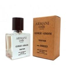 """Тестер Giorgio Armani """"Code Colonia"""", 50ml"""
