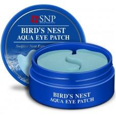"""Гидрогелевые патчи для глаз SNP """"Bird's Nest Aqua Eye Patch"""""""