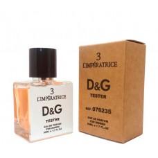 "Тестер Dolce & Gabbana ""L'imperatrice 3"", 50ml"