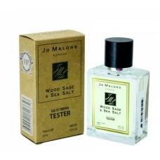 "Тестер Jo Malone ""Wood Sage & Sea Salt"", 60 ml"