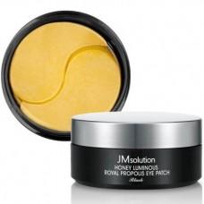 """Регенерирующие патчи с прополисом """"JMsolution Honey Luminous Royal Propolis Eye Patch"""""""