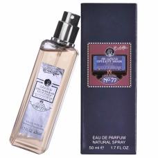 "Парфюмерная вода Shaik ""Opulent Shaik Blue №77"", 50 ml (суперстойкий)"
